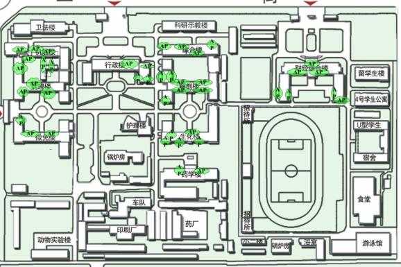 西安交通大学网络信息中心